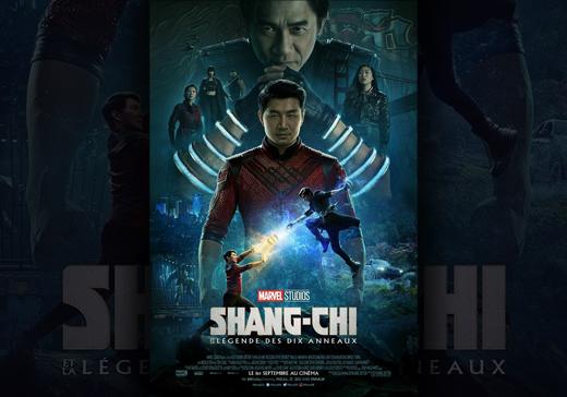 Couverture Shang-Chi et la Légende des dix Anneaux Marvel
